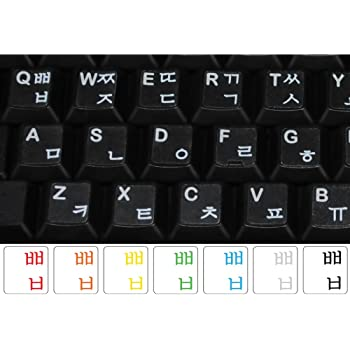 Amazon Com Korean Keyboard Stickers Transparent Background White Lettering For Laptops Pc Any Computer Desktop Computers Accessories