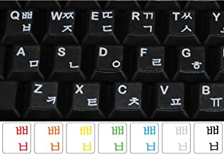 Korean Keyboard Stickers Transparent Background White Lettering for Laptops Pc Any Computer Desktop