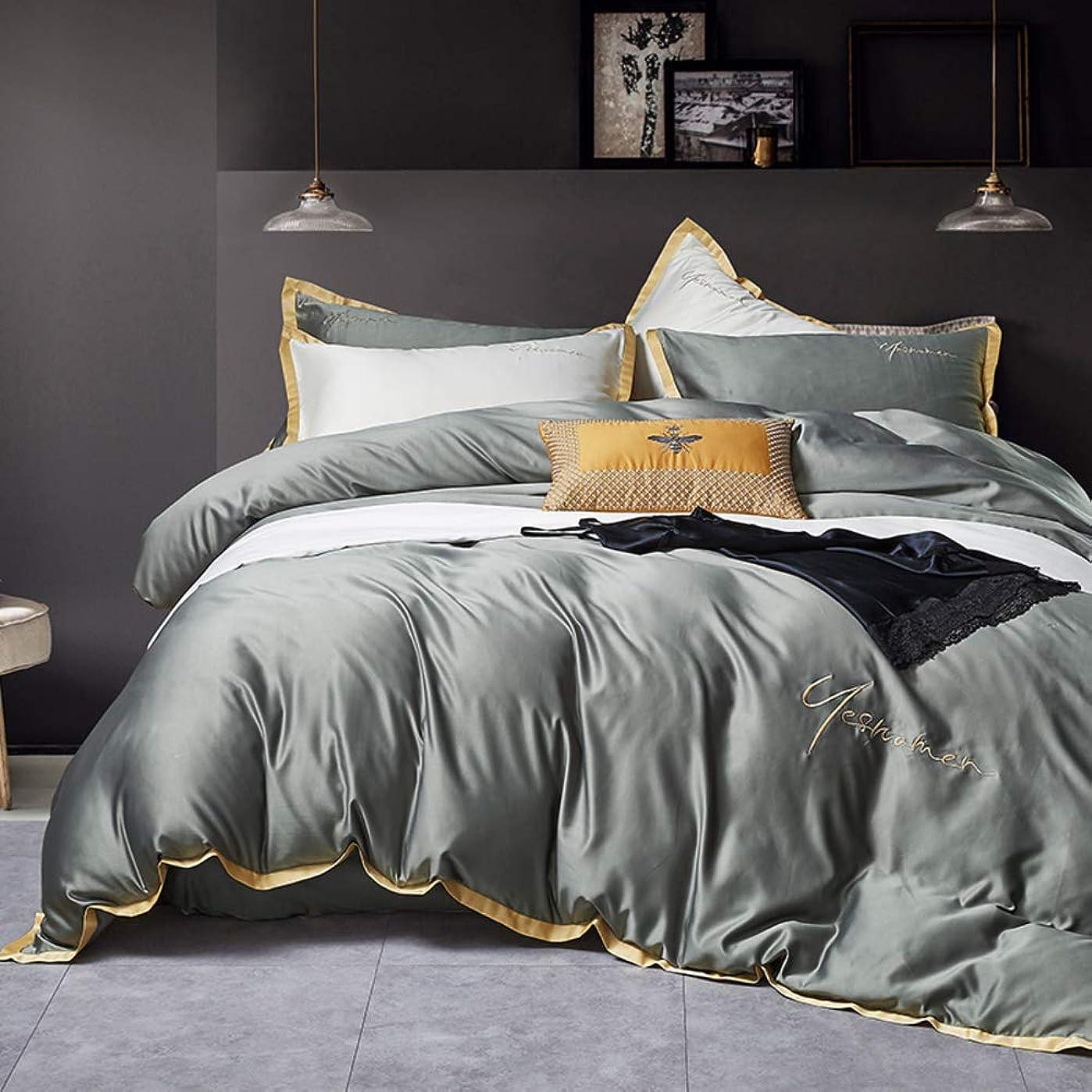 喜劇アルプス正午シルク 刺繍 綿サテン 寝具カバーセット, 4 ピース ジャカード ソフト 快適 綿 夏 クールな 肌-フレンドリー 寝具ベッド ファスナー付け-a