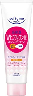 KOSE Softy Mo Hyaluronic Acid Makeup Cleansing and Facial Foam