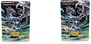 2 Packs Dragon Shield Classic Mini Japanese Art Qyonshi 60 ct Card Sleeves Value Bundle!