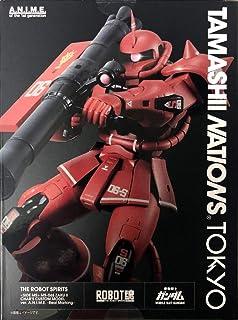 ROBOT魂 <SIDE MS> MS-06S シャア専用ザク ver. A.N.I.M.E. ~リアルマーキング~ TAMASHII NATIONS TOKYO