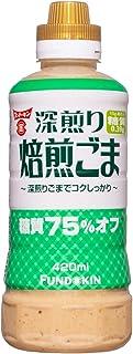 フンドーキン醤油 糖質75%オフ焙煎ごまドレッシング 420ml ×2本