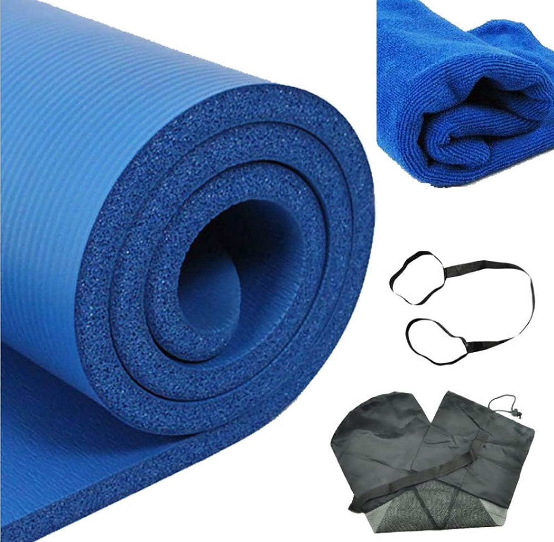 ZUZEN Yoga-Set 4-teilig 1 Yogamatte, Yogamatte, Yogatasche, Yoga-Seil, leicht zu tragen, geeignet für Outdoor-Sportarten
