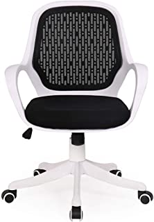 Ergonomiczne Krzesło, Krzesło Biurowe, Duże Ergonomiczne Biuro Z Siatką Podparcia Lędźwiowego Biurko Komputerowe Z Podłoki...