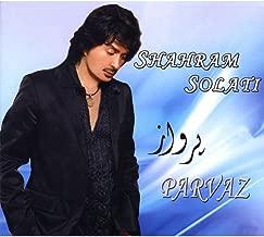 shahram solati mp3