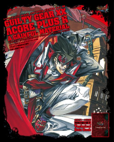 GUILTY GEAR XX ACCENT CORE PLUS R A GAINFUL MATERIAL (ARCADIA EXTRA)