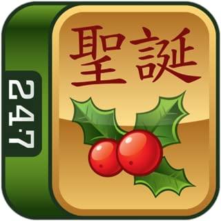 seasonal mahjong games