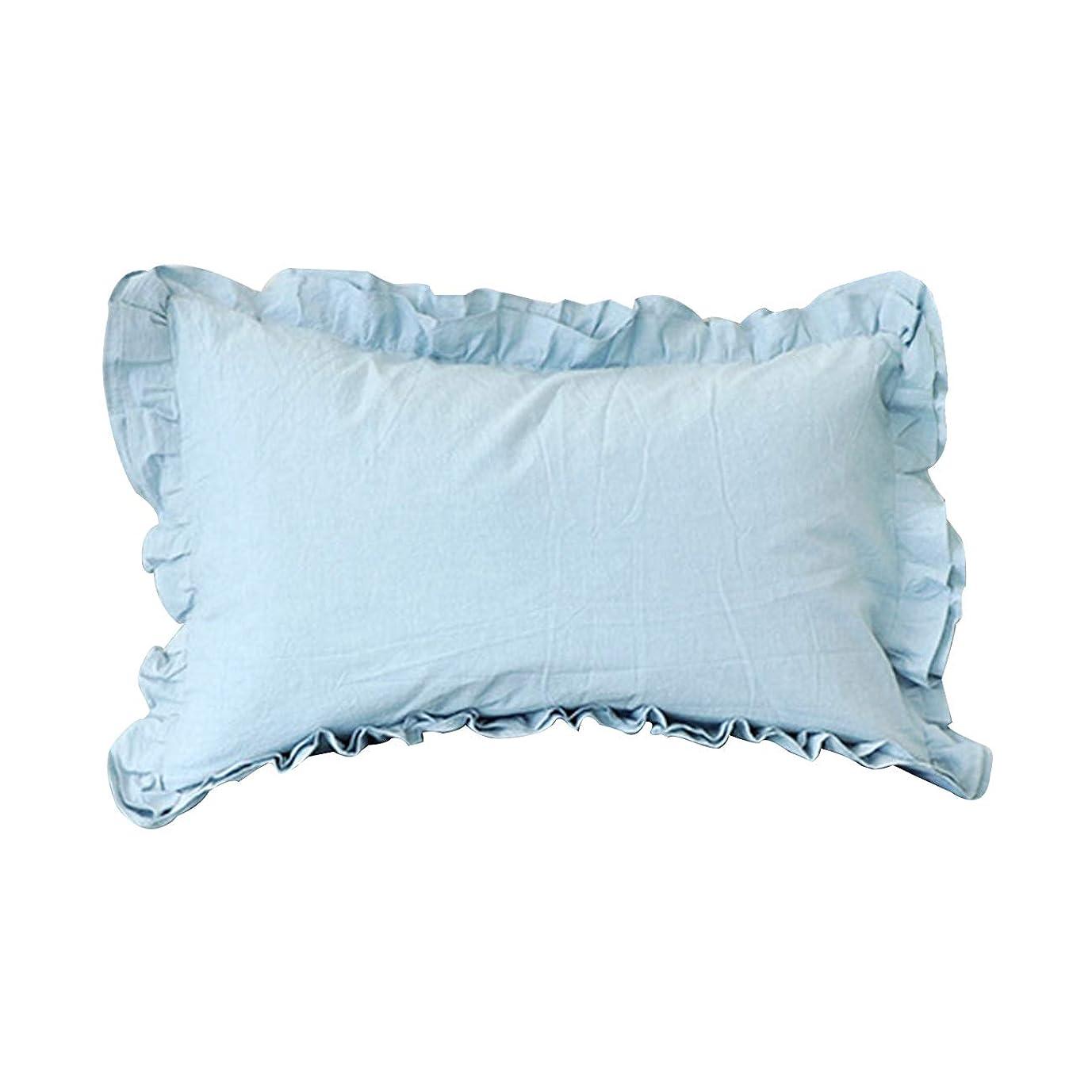 篭思慮深い青写真枕カバー 75×50cm(70x50cmも可) 綿 封筒式 ピローケース フリル付き 結婚式 ホテル品質 5色 (ブルー)