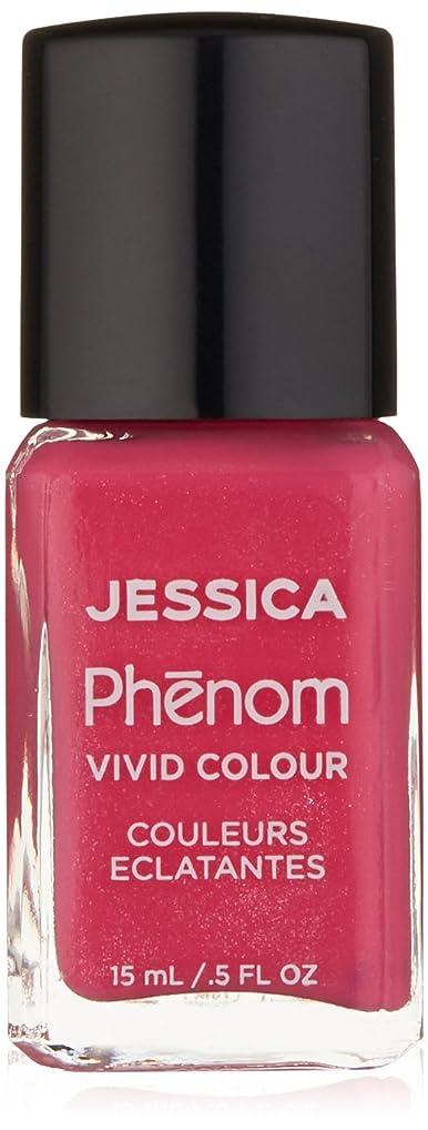 製油所メニュー散文Jessica Phenom Nail Lacquer - Barbie Pink - 15ml/0.5oz