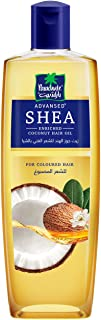 Parachute Advansed Shea Hair Oil with Coconut Deeply Moisturizes and Protects For Coloured Hair, 200 ml