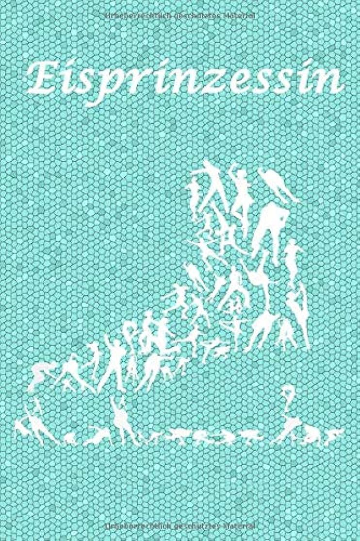 憂慮すべきスペースフリンジEisprinzessin: Bullet Diary I Notizbuch I 124 Seiten Blanko mit Inhaltsverzeichnis I ca.6 x 9
