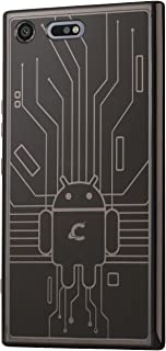 Cruzerlite Cell Phone Case for Sony Xperia XZ Premium XZP-Circuit-Smoke