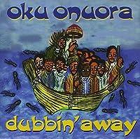 Dubbin' Away (RUSCD8253)