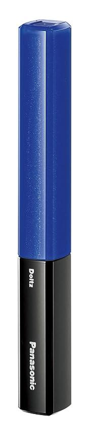 中央値曇った透明にパナソニック 音波振動ハブラシ ポケットドルツ 青 EW-DS17-A