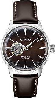 ساعة سيكو SSA407 بريسج للرجال براون 40.5 مم الفولاذ المقاوم للصدأ