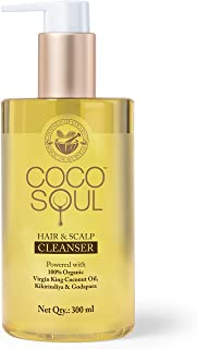Coco Soul Ayurvedic & Coconut Shampoo, Hair & Scalp Cleanser - Silicone Free, Sulphate Free, Paraben Free, No Animal Testing, Mineral Oil Free, DEA Free