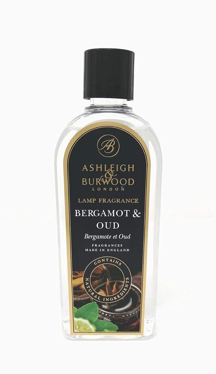 時間とともに消す喜劇Ashleigh&Burwood ランプフレグランス ベルガモット&ウード Lamp Fragrances Bergamot&Oud アシュレイ&バーウッド