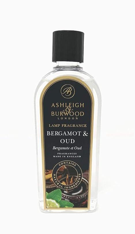 熱心なの間によろめくAshleigh&Burwood ランプフレグランス ベルガモット&ウード Lamp Fragrances Bergamot&Oud アシュレイ&バーウッド