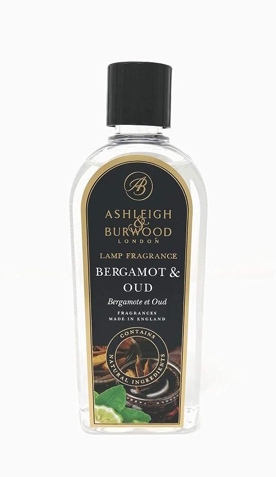 スポークスマンイソギンチャクお尻Ashleigh&Burwood ランプフレグランス ベルガモット&ウード Lamp Fragrances Bergamot&Oud アシュレイ&バーウッド