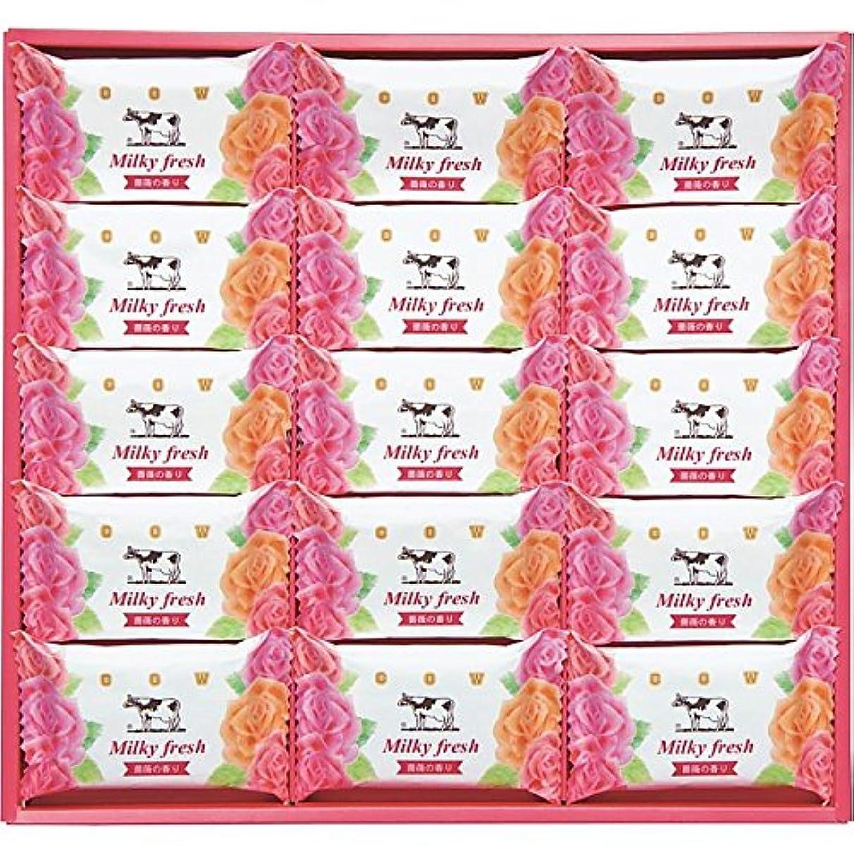 ビリー電池知覚的( 牛乳石鹸 ) ミルキィフレッシュセット ( 835-1058r )