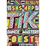 洋楽DVD 4枚組 全160曲 オールフルムービー TikTok ベスト Tik Dance Master Best - DJ Beat Controls 4DVD 超絶バズってる Tik Tok 人気曲の完全マスターベスト