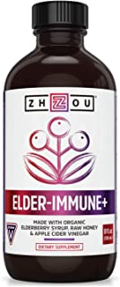 Zhou Elderberry Syrup | Immune System Booster During Cold Winter Months | 8 fl oz