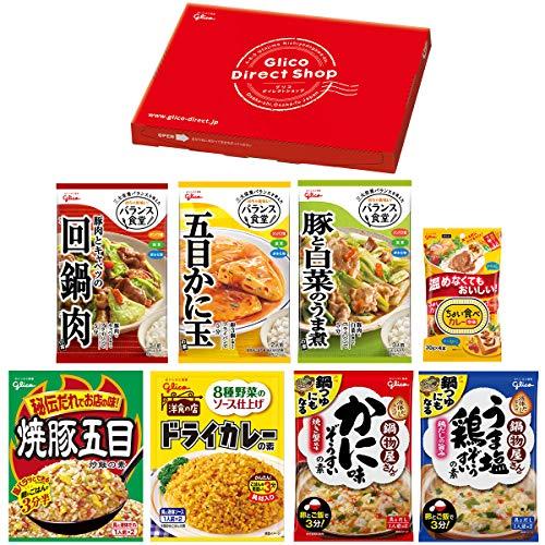 グリコ 食卓応援パック オリジナルBOX入り 料理の素 8品 惣菜の素 バランス食堂 ちょい食べカレー ぞうすいの素