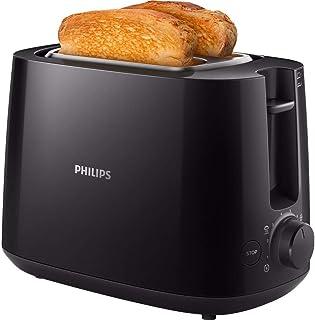 Gut & günstig Philips HD2581/90 Toaster, integrierter Brötchenaufsatz, 8 Bräunungsstufen, schwarz