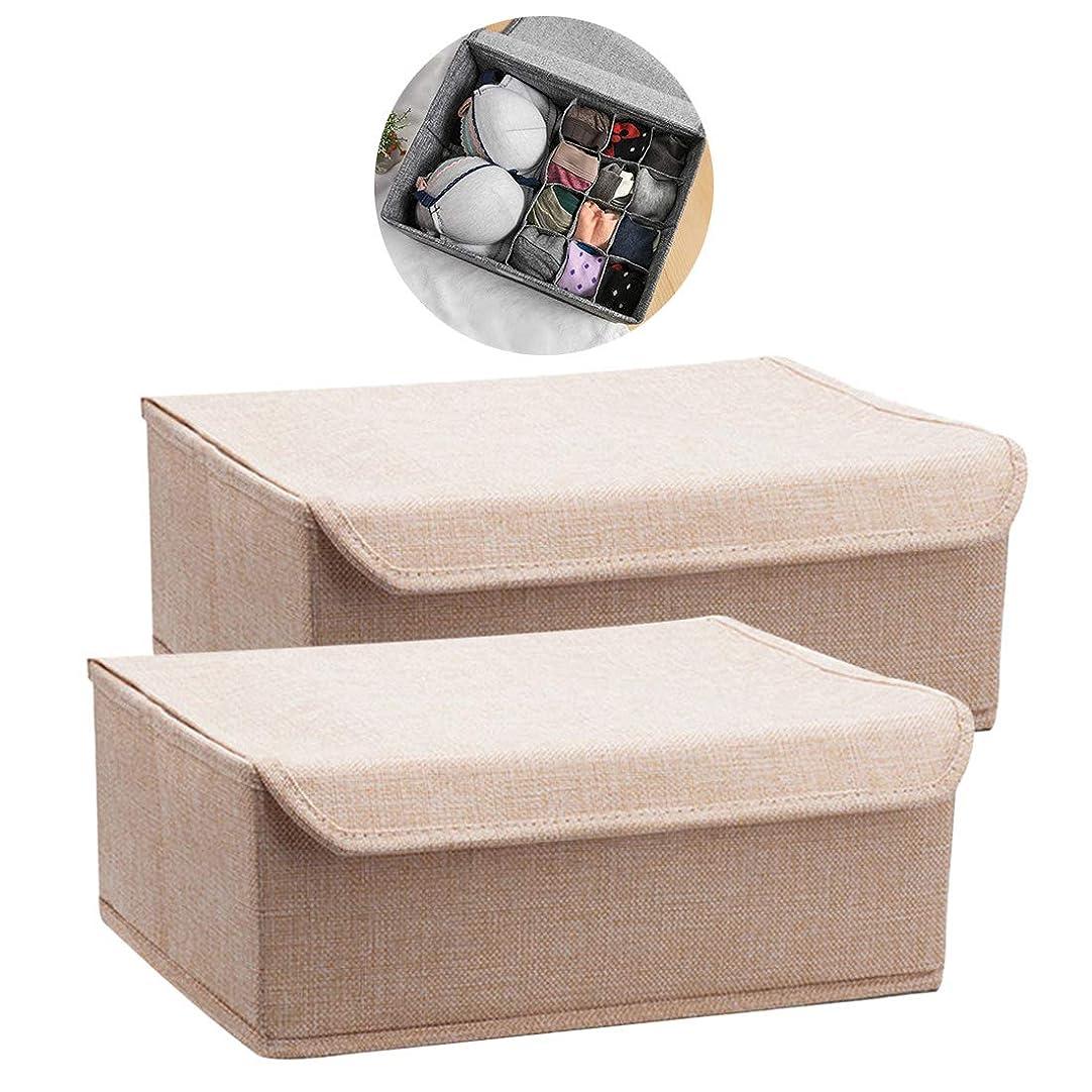 世界記録のギネスブックとても多くの異常なXianheng 仕切りボックス 2点組 収納ケース チェスト 仕切りケース 下着収納ケース フタ付き 折りたたみ 収納 ボックス ケース 小物入れ 靴下 ブラジャー ランジェリー タンス 無地 カラーボックス
