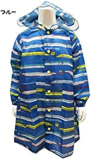 HungryHeart ハングリーハート 子供 レインコート男の子 新幹線 まち付 - ブルー 約105~115cm