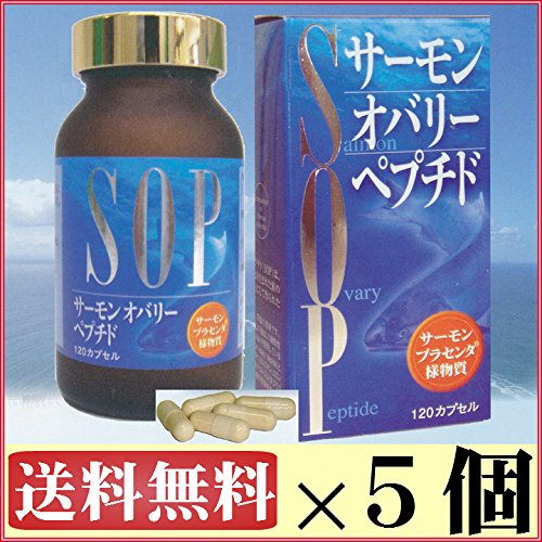 SOP(サーモン・オバリー・ペプチド) 120カプセル ×超お得5個セット《国産天然鮭由来、日本食菌工業、海のプラセンタ様物質(サーモン由来)》