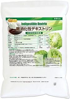 難消化性デキストリン(dextrin) 1.7kg [02] 遺伝子組み換え不使用 水溶性食物繊維 サラッと溶ける便利な微顆粒状タイプ NICHIGA(ニチガ)