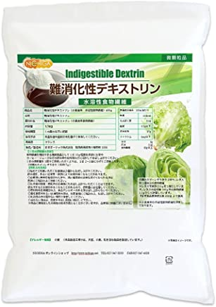 難消化性デキストリン(dextrin) 1.7kg [02] 遺伝子組み換え不使用 水溶性食物繊維 サラッと溶ける便利な微顆粒状タイプ(計量スプーン付)NICHIGA(ニチガ)