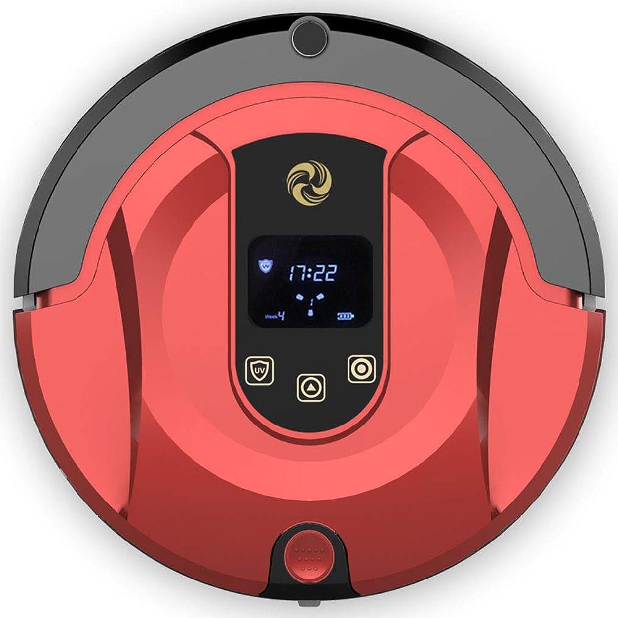 執着短くする雪調整可能 ロボット掃除機自動クリーニングスマート自動充電、堅木張りの床のカーペットタイルペットヘアーケアの自動掃除 リラックス