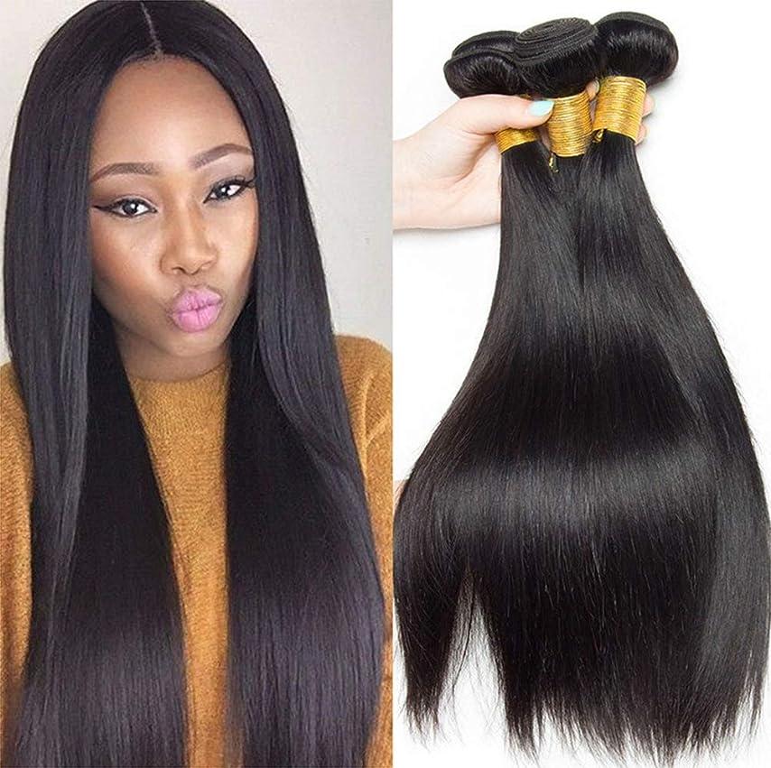 心理的に海外で姓女性の髪織り1バンドルブラジルバージンリアルレミーヘアエクステンション横糸ストレート