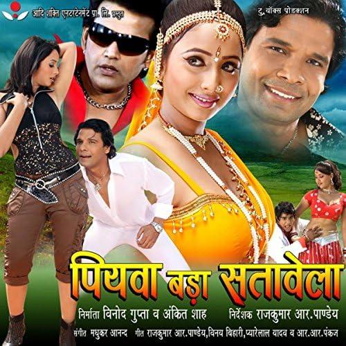 Kalpana Patowary feat. Khushboo Jain, Madhukar Anand, Alok Kumar & Raja Roy