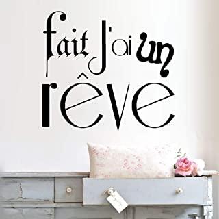 Paofte Wall Decal Sticker Art Mural Home Decor French Quote J'Avais Un Rêve I Had A Dream