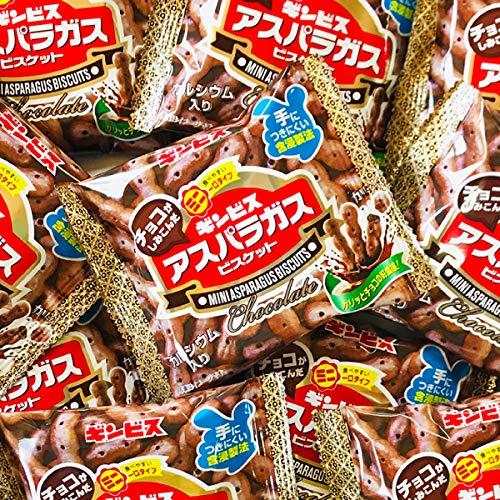 ギンビス カリッとチョコの好食感!チョコがしみこんだミニアスパラガスビスケット 1袋(25g)×60袋
