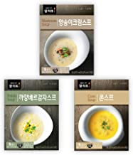 CALIDO Instant Soup Mix, 3 Flavors, 2.1oz per box with 3 Sachets Each, Mushroom Cream
