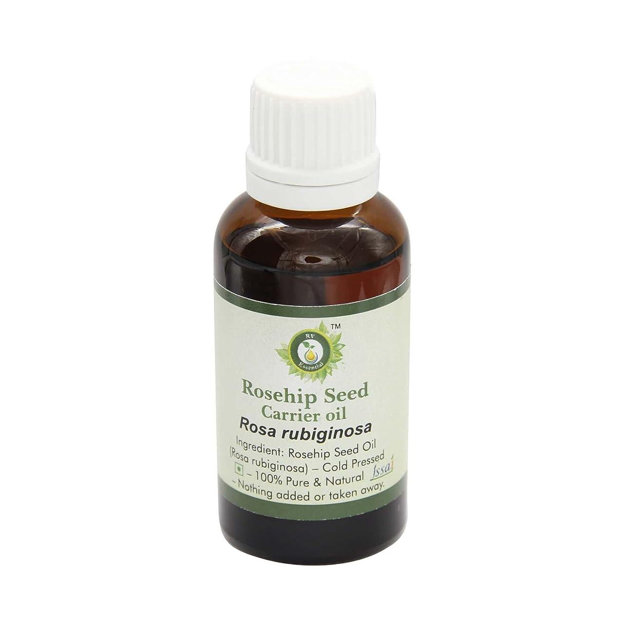 減らす大学クラシカルR V Essential ピュアローズヒップシードキャリアオイル100ml (3.38oz)- Rosa Rubiginosa (100%ピュア&ナチュラルコールドPressed) Pure Rosehip Seed Carrier Oil