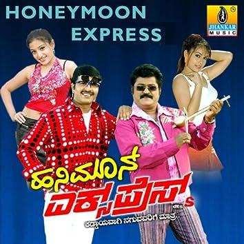 Honeymoon Express (Original Motion Picture Soundtrack)