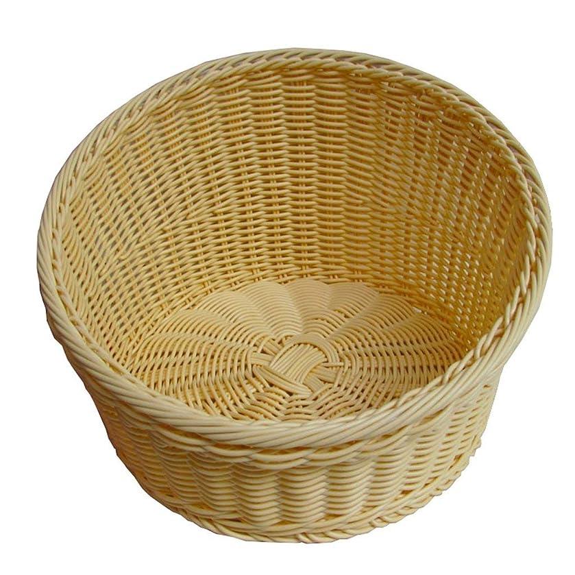 ZTMN Addin Fruit Basket Bread Snack Fruit Imitation Rattan Basket Supermarket Display Basket Round Plastic Rattan Fruit Bowl Storage Basket