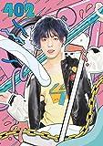 【メーカー特典あり】402(DVD付)(非売品B2告知ポスター付)