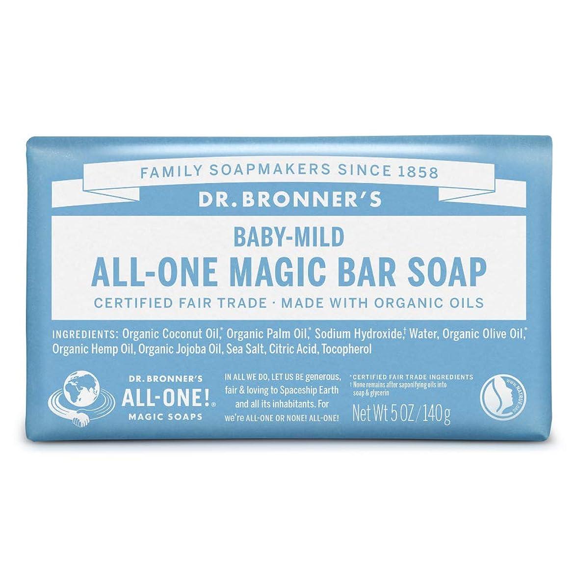 船上名誉先生ドクターブロナー マジックソープバー BA(ベビーマイルド) 無香料 オーガニック固形せっけん