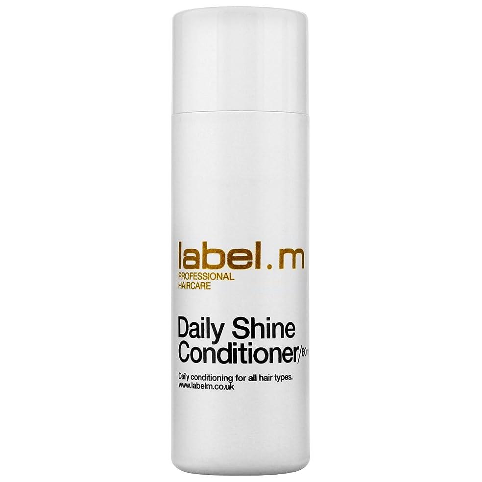 開発入札サーマルLabel.M Professional Haircare ラベルMデイリーシャインコンディショナー60ミリリットルによって条件