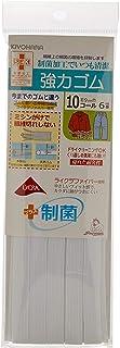 サンコッコー 制菌ライクラ強力ゴム SUN40-154 10コール 6m巻 白