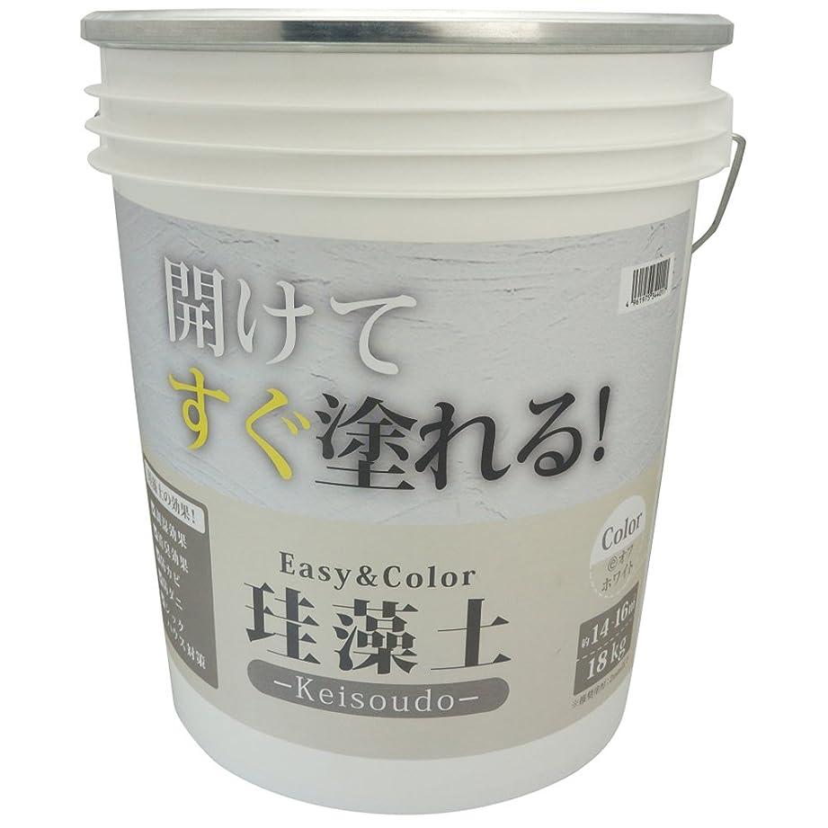 ましい薬理学ユダヤ人ワンウィル Easy&Color珪藻土 18kg オフホワイト 3793060014