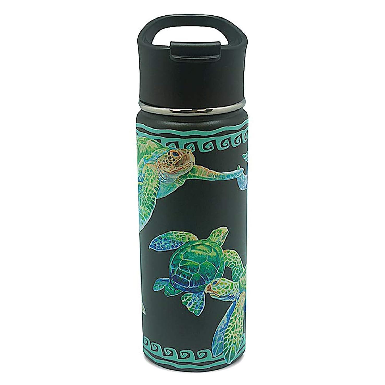 Hawaii Style Island Flask Tumbler Swimming Honu Turtle Black