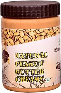 Nature Safe All Natural Peanut Butter (Creamy) (910g) (Unsweetened, Non-GMO, Gluten Free, Vegan)